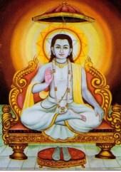 Bhagavan Shri NimbarkacharyaJi