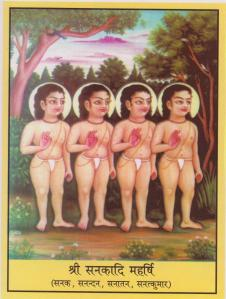 The four mind-born sons of Brahma - Sanakadi Bhagavan