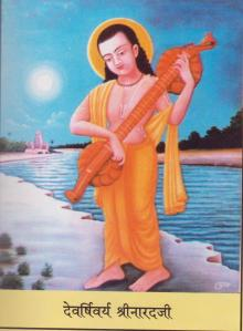 Shri Narada Bhagavan