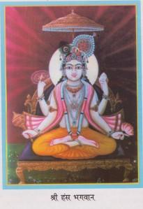 Shri Hamsa Bhagavan - Shri Radha Krishna Bhagavan in the form of a Swan